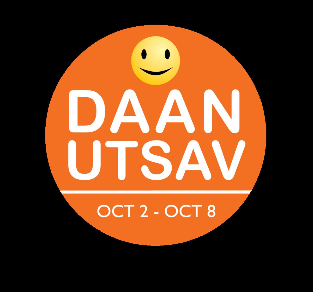 DAAN UTSAV, 2017